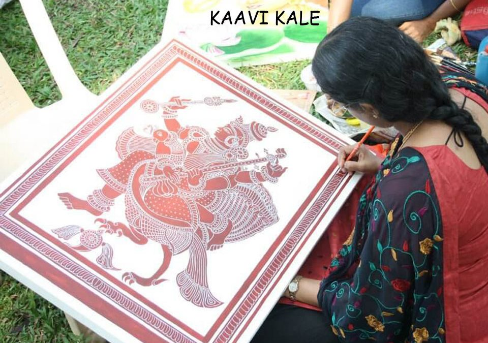 Kaavi Kale