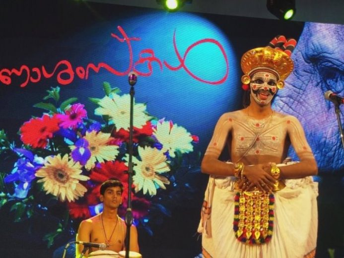 Mizhavu and Chakyarkoothu at the Onamotsav