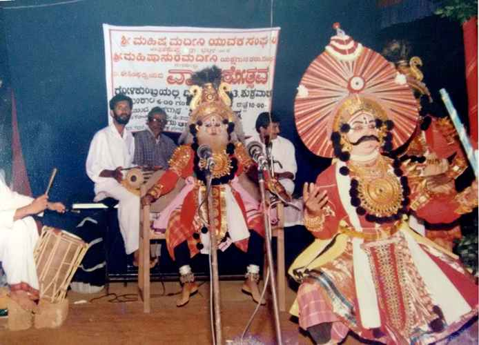 An introduction to yakshagana