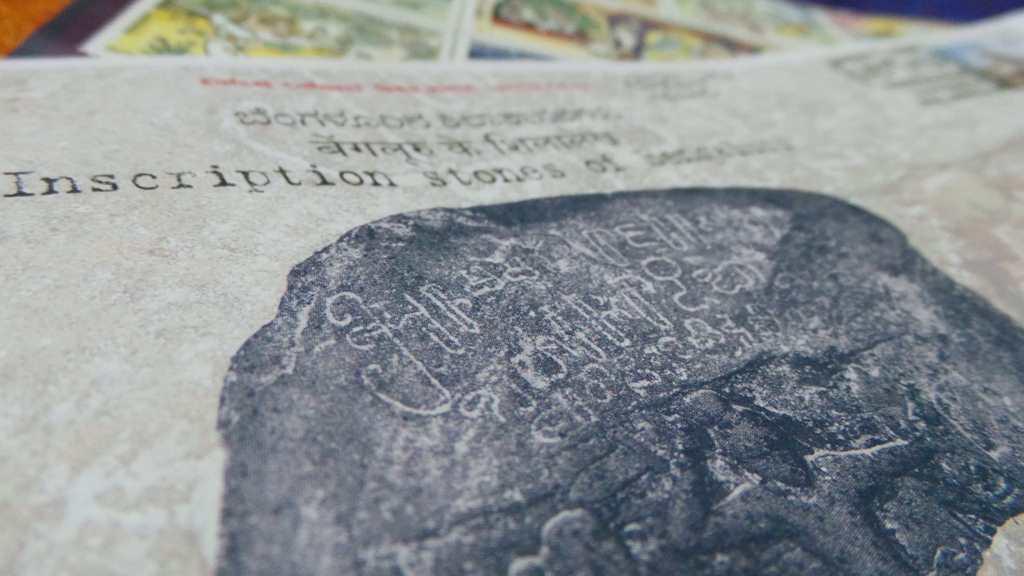 Inscription Stones Of Bangalore